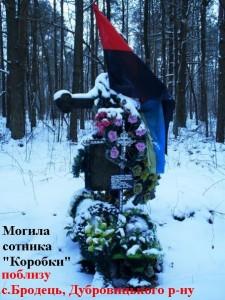 Місце де похований Григорій Перегійняк