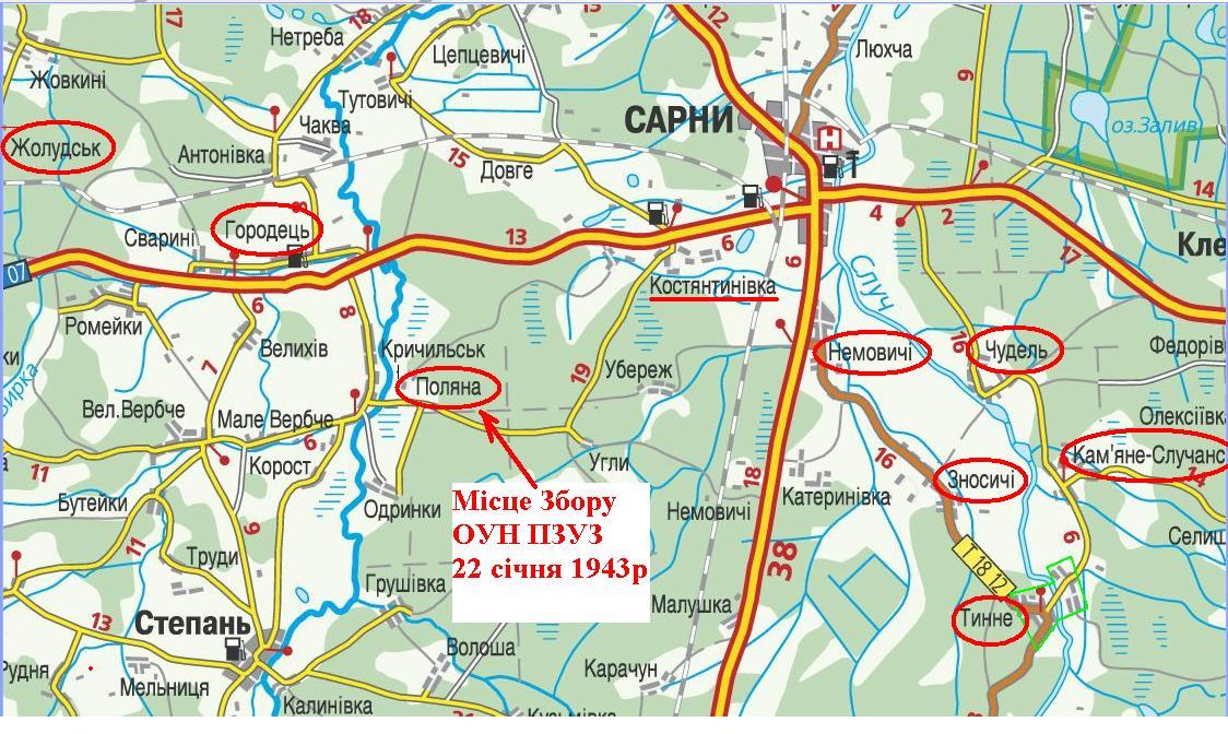 с. Поляна, місце Збору ОУН(б) ПЗУЗ 22 січня 1943 року