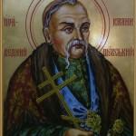 Ікона Св. Петра Калнишевського