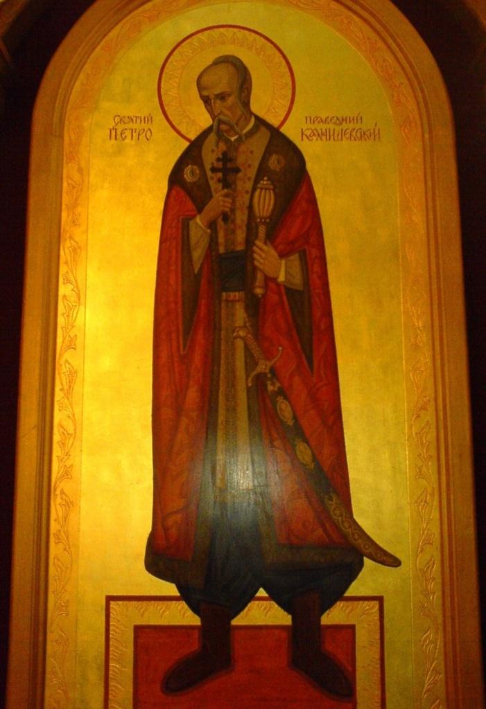 Святий праведний Багатостраждальний Петро Калнишевський