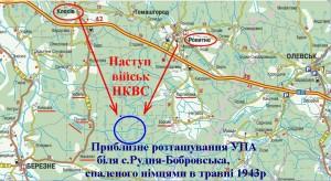 Рудня-Бобрівська