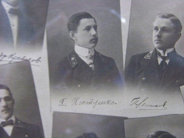 Кость Пестушко на вінетці 1916 року серед випускників Олександрівського механіко-технічного училища