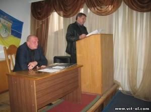 Друге пленарне засідання одинадцятої сесії Олевської міської ради. Фото з сайту vit-ol.com