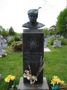 Могила Петра Дяченка, на цвинтарі в Банд-Бруку, штат Нью-Джерзі