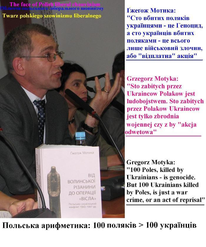 """Демотиватор з сайту """"http://durdom.in.ua"""", на шовіністичну позицію Ґжеґожа Мотики, під час презентації своєї книги в Україні."""