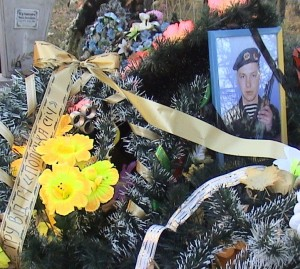 Могила Петра Більця з с. Нетреба Рокитнівського району Рівненщини, що загинув в Іловайському котлі під кінець серпня 2014р.