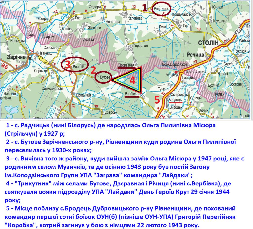 Сучасна мапа місця подій: Вербівка-Бутове-Дзєравная