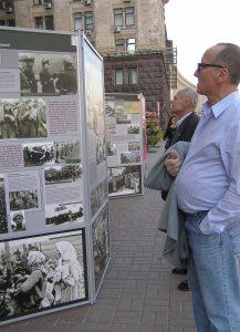 Виставка поблизу КМДА в м.Києві