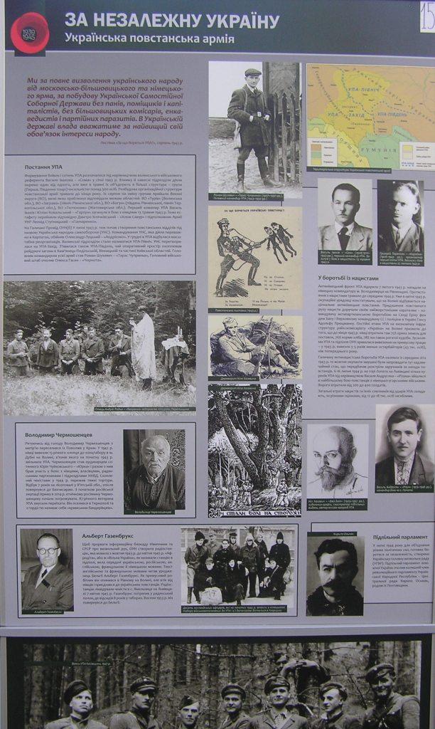 Виставка «Українська Друга світова» поблизу КМДА в м.Києві