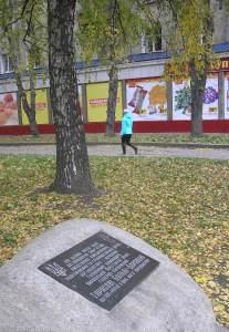 «Помпезний» пам'ятник засновнику УПА на проспекті Миру в м. Рівне.